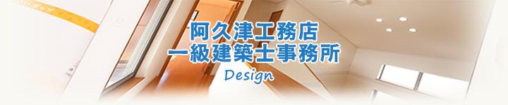 YUMI設計